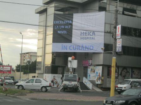spitalul heka (2)