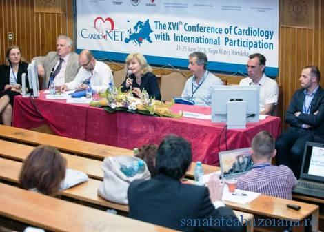 Conferinta CardioNET(1)