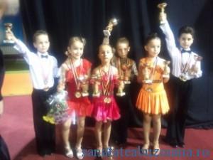 Perechi medaliate Cupa Elite Focsani