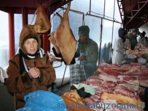 piata de carne