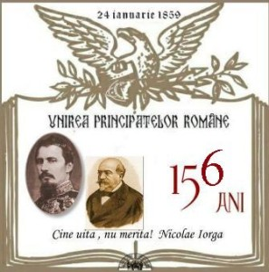 24-ianuarie-2015-156-de-ani-de-la-unirea-principatelor-romane