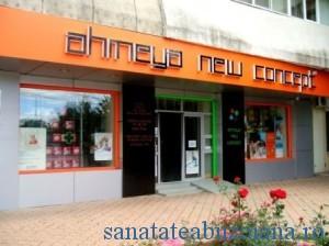 ahmeya pharm