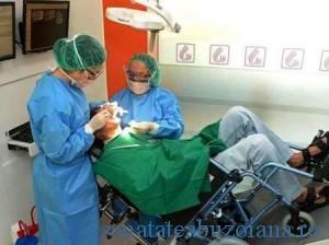 stomatologie dizabilitati