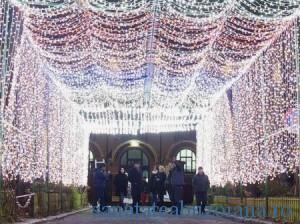 tunelul de lumini CJ Buzau